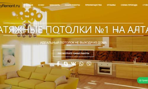 altayremont.ru