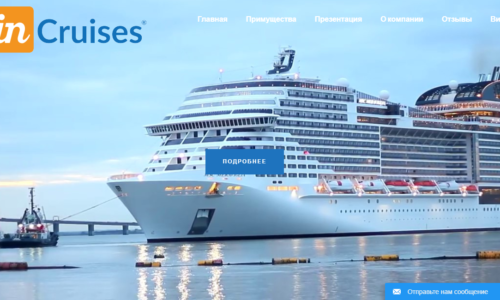 in-cruises.info