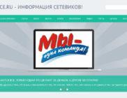 mlmspace.ru